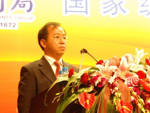 授牌仪式由漳州开发区管委会副主任刘伟主持
