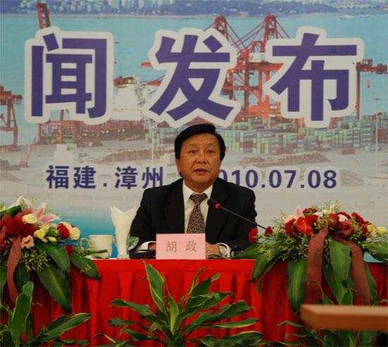 招商局集团副总裁胡政回答记者提问