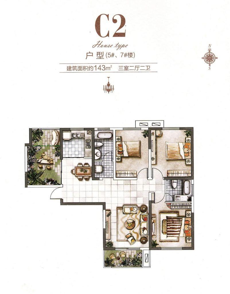 三和里c2 143平米三室两厅两卫户型图