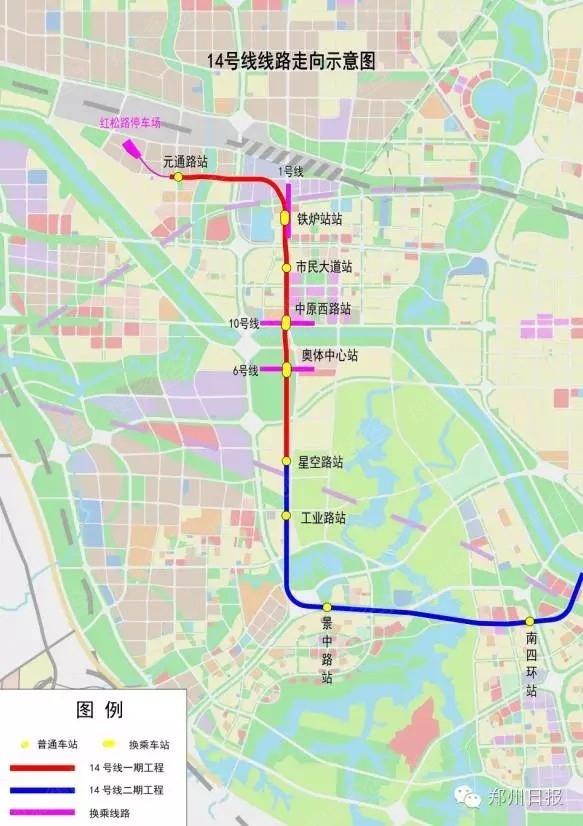 郑州未来几年的地铁规划路线图来了