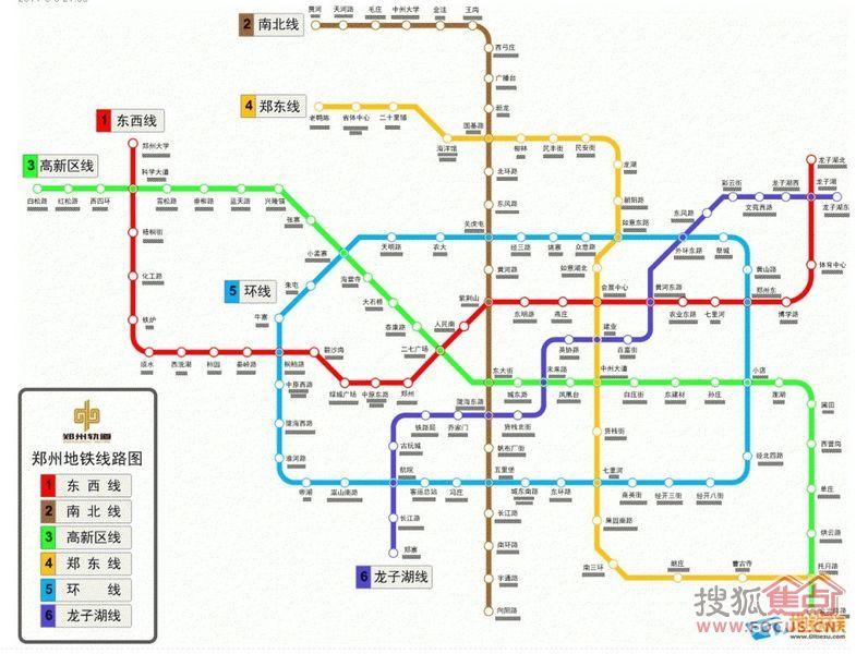 郑州地铁规划详情