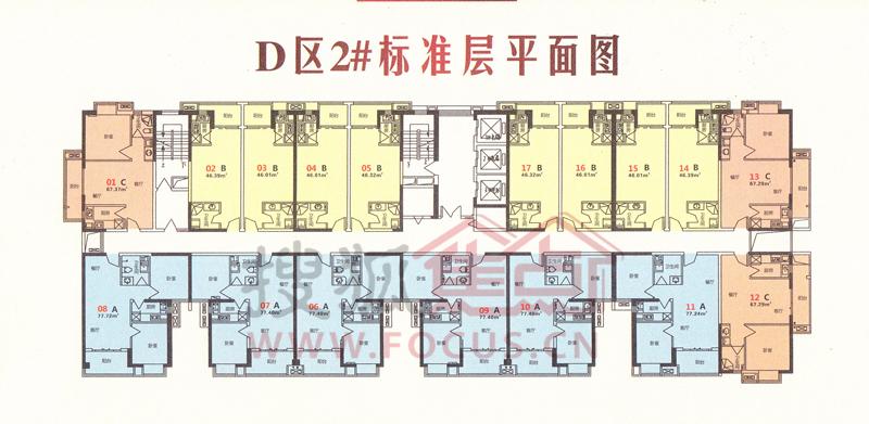 升龙玺园d区2#标准层平面图-0室0厅0卫图片