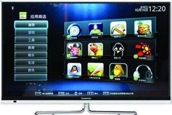 长虹A7000 Ciri语音新智能电视